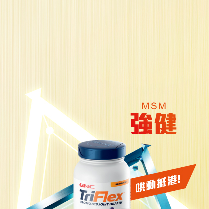 gnc-small-banner-2