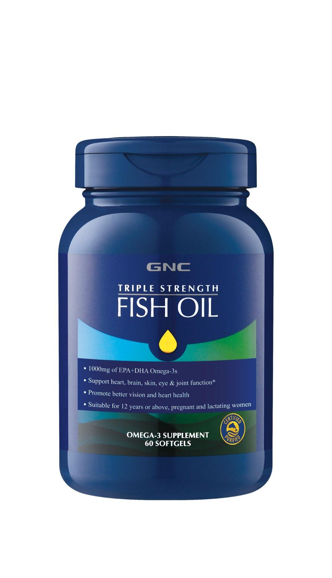 3倍超级鱼油 (60粒胶囊装)