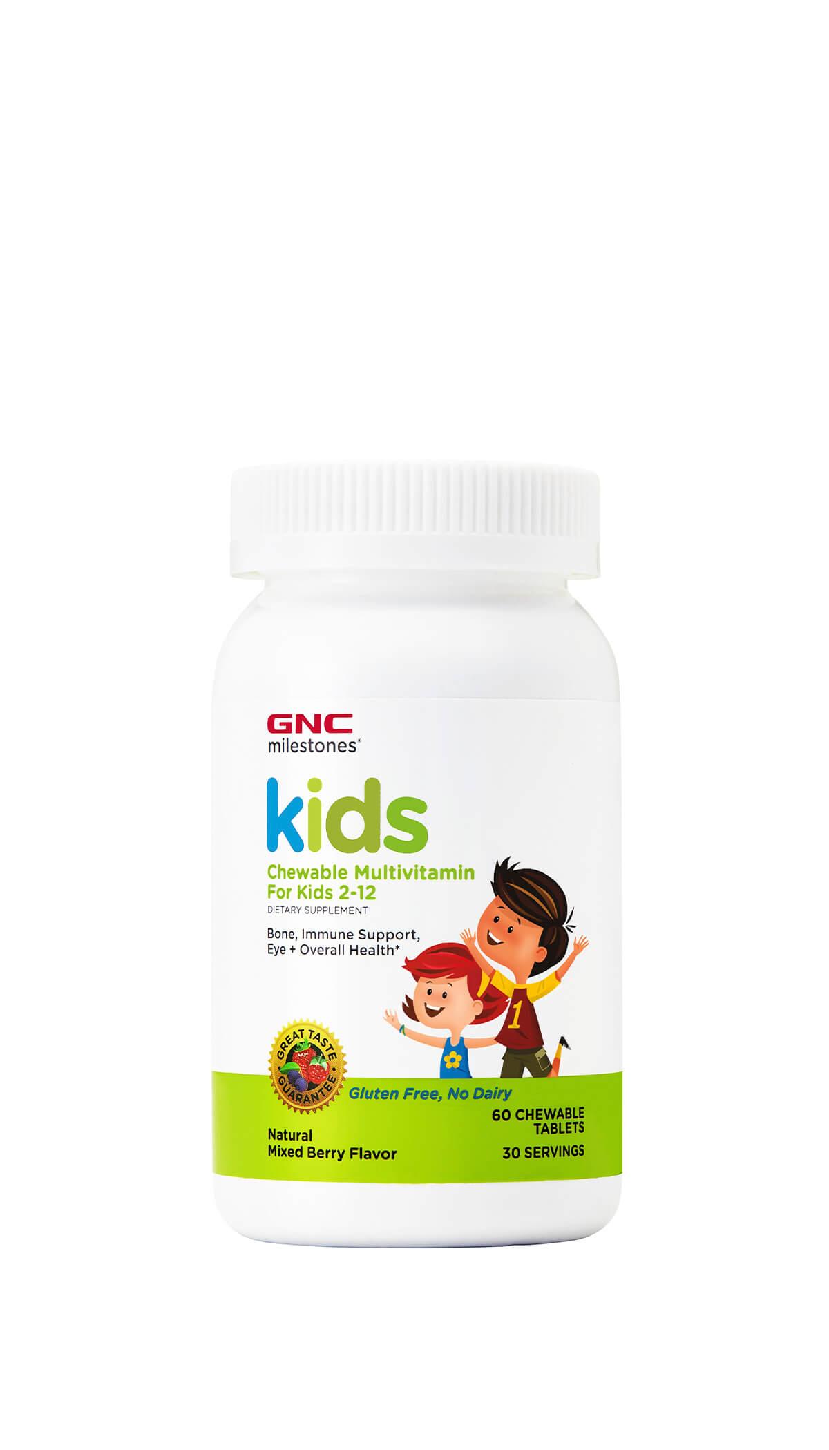 GNC儿童多种维他命咀嚼片