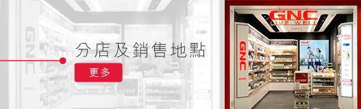 store-location-zh