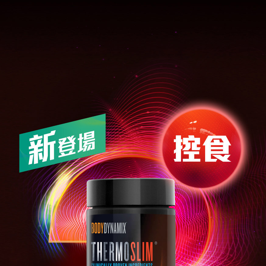 gnc-homepage-mini-banner_v01_419x419mobile-chi1