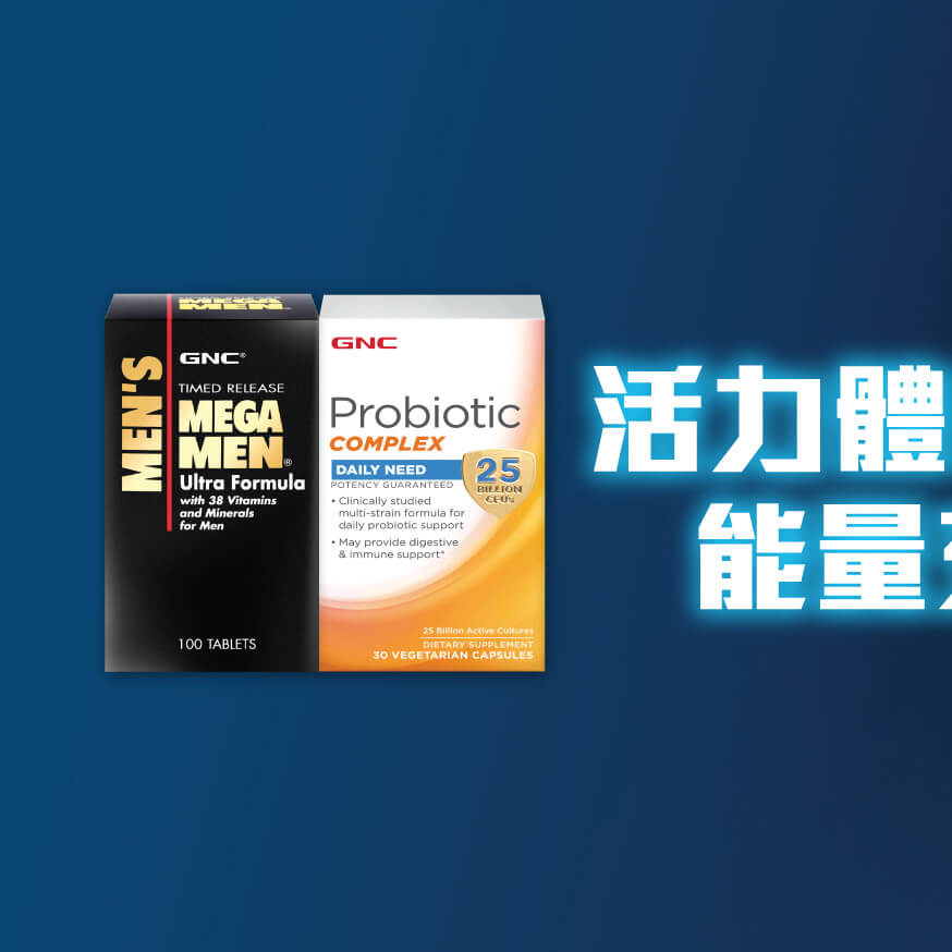 gnc-men-wellness-campaign-mini-banner_20201117_v01_419x419desktop-chi_l