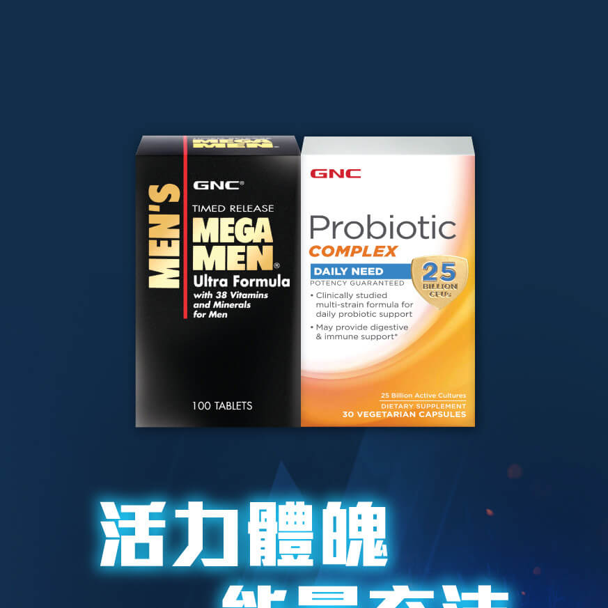 gnc-men-wellness-campaign-mini-banner_20201117_v01_419x419mobile-chi_top