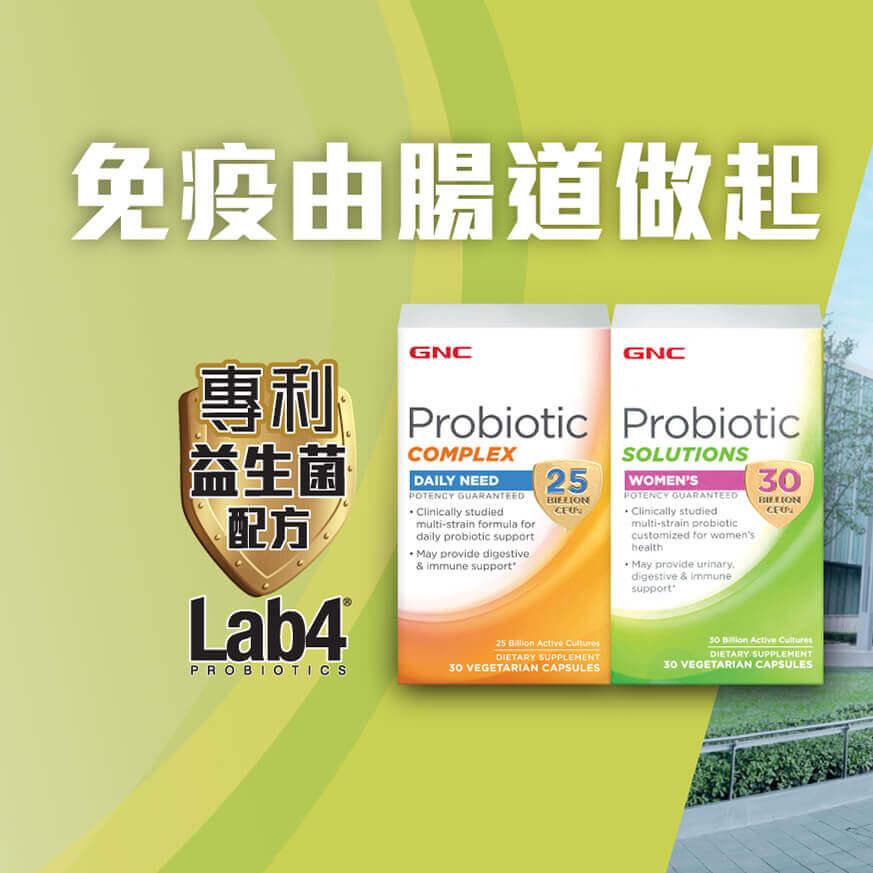 gnc-probiotics-campaign-mini-banner_20210107_v01_419x419desktop-chi_left
