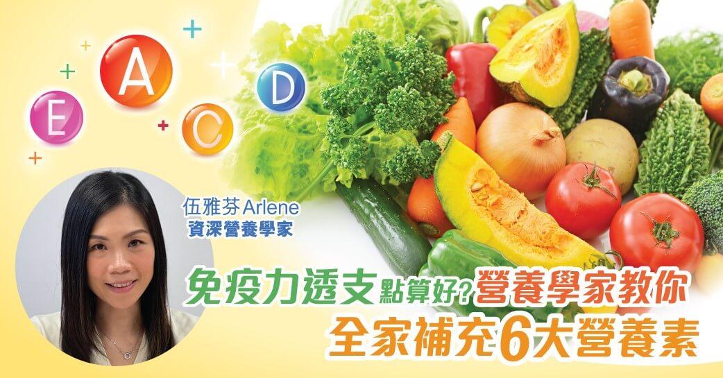吃什麼食物能增加免疫力儲備