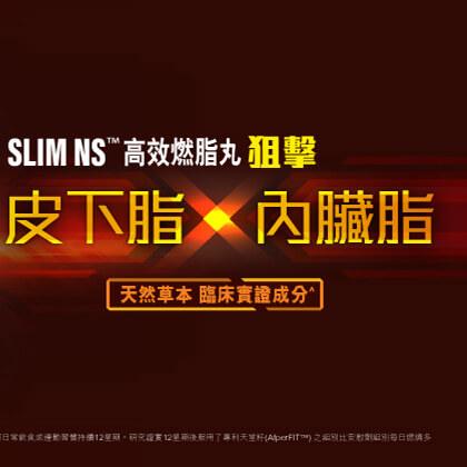 gnc-homepage-mini-banner_20210709_v04_horizontal-chi2