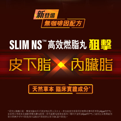 gnc-homepage-mini-banner_20210709_v04_vertical-chi2